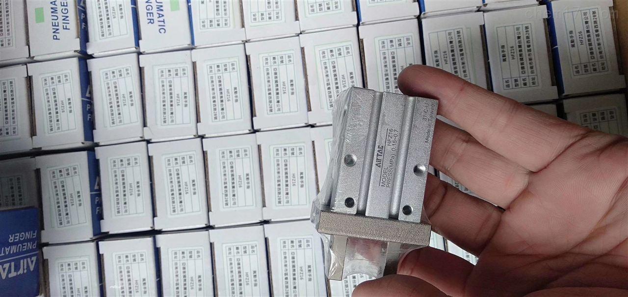 青岛亚德客HFT系列开口夹手指气缸分公司