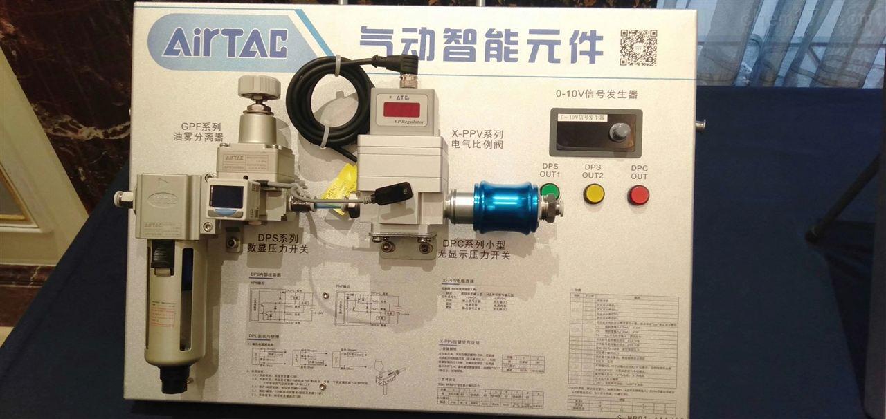 成都亚德客HYZ系列手指气缸供应商