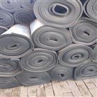 彩色橡塑保温板表面光滑经久耐用