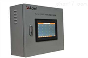 Acrel-2000T/B無線測溫監控設備(壁掛式)