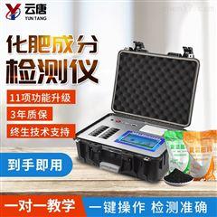 YT-F2肥料养分含量测定仪