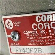 美国Corken叶片泵原装进口