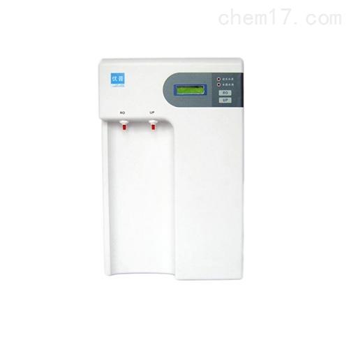 优普UPT-I-20T实验室超纯水机