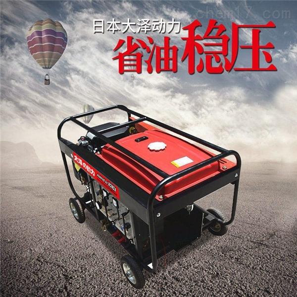 汽油250A发电电焊两用机操作