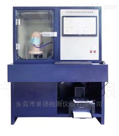 LT3309颗粒物防护效果测试仪