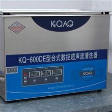 KQ超声波清洗器