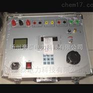 单相继电保护试验箱装置