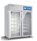 中科美菱GSP药品医用冷藏箱YC-968L
