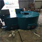 300公斤生物质颗粒熔铝炉300公斤熔铝量发往广东