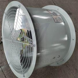 T35\BFT35-11-8\FBT35-11-8香蕉视频无限观影次污防腐玻璃鋼軸流風機BFT35管道壁式固定