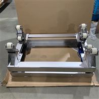 DCS-HT-Ex2吨化工厂钢瓶称重防爆秤 防水304钢瓶秤