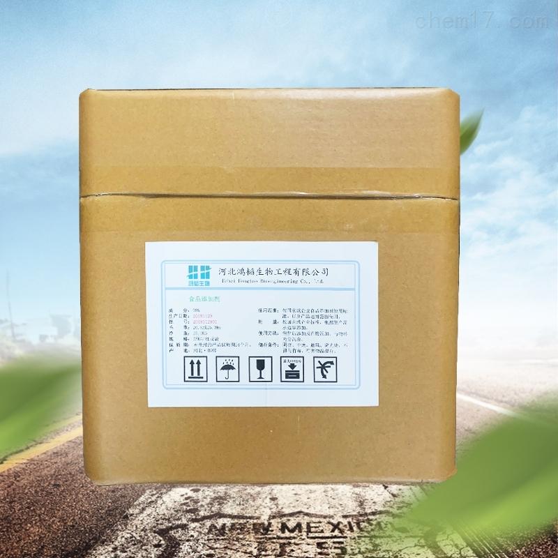 γ氨基丁酸生产厂家价格
