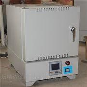 JD-8-10高溫電阻爐