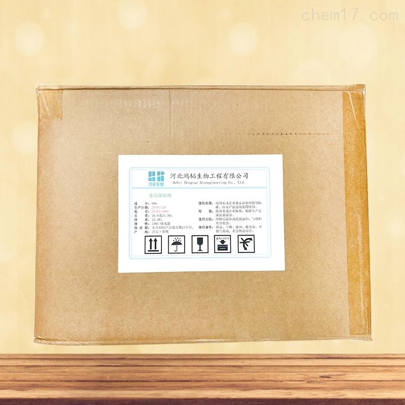 维生素C棕榈酸酯生产厂家价格
