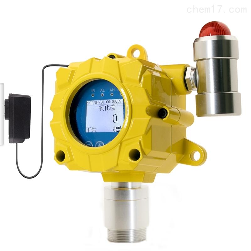 在线式二氧化碳浓度检测仪探测器