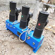 35KV高压分界断路器安装图