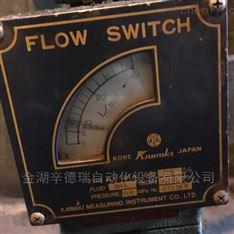 日本KAWAKI川崎流量计