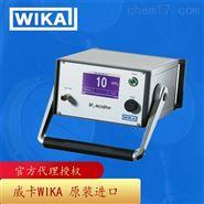 威卡WIKA德国气体浓度分析仪