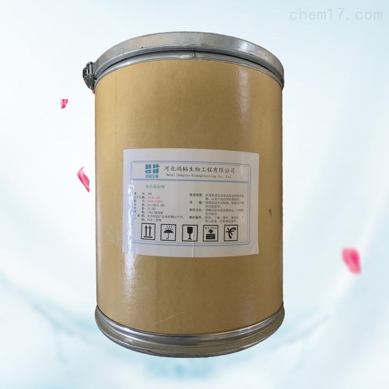 卡拉胶生产厂家价格