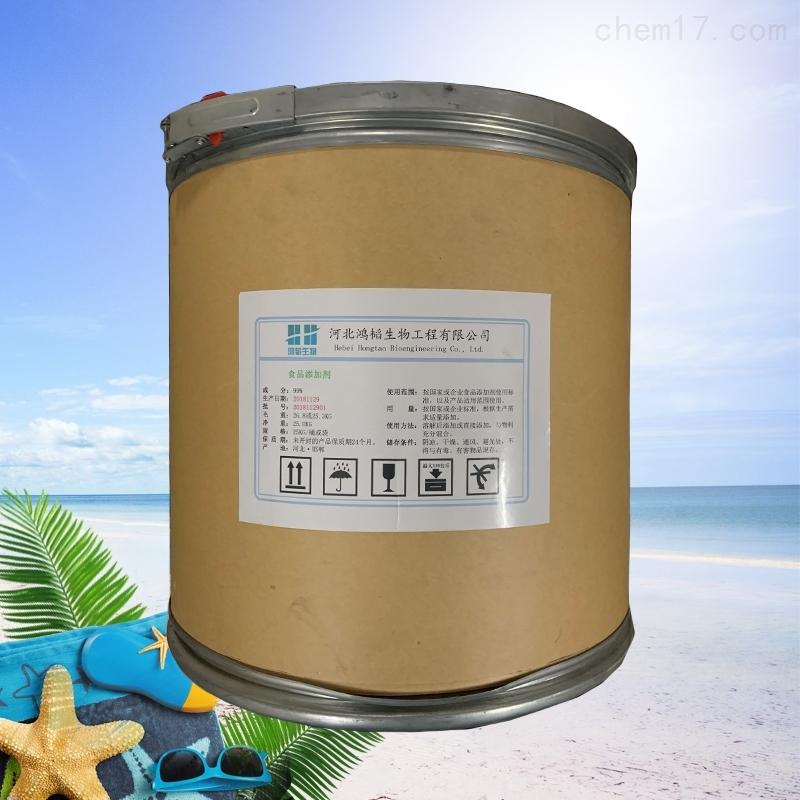 ε-聚赖氨酸生产厂家价格