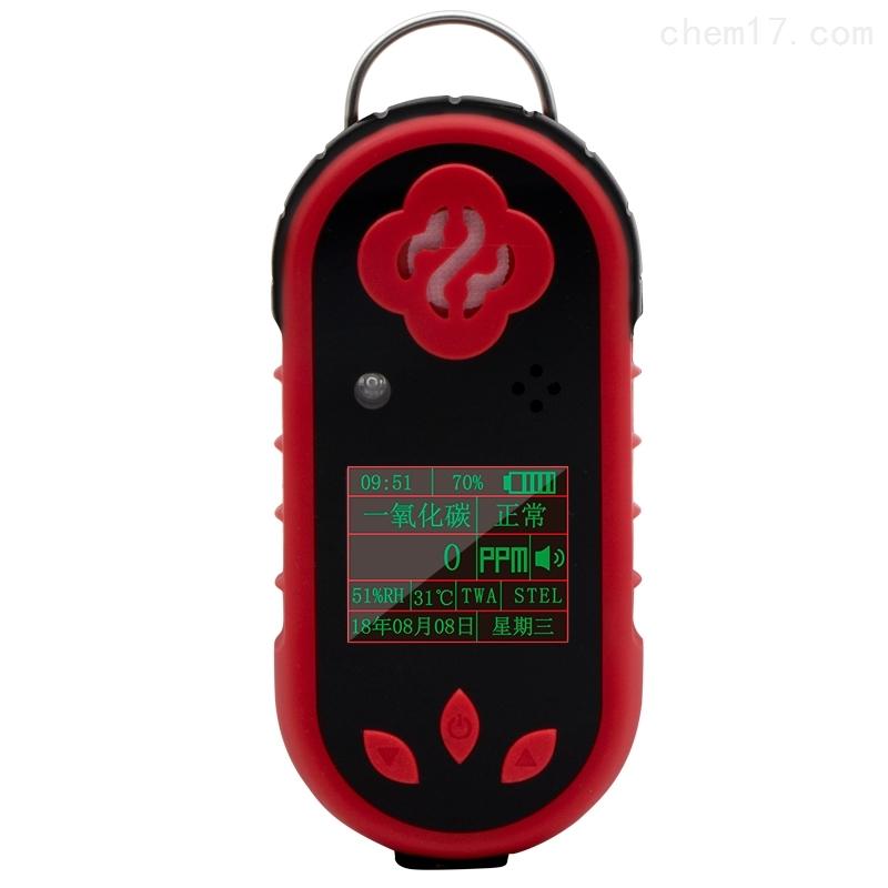 二甲苯/甲苯单一便携式气体检测仪