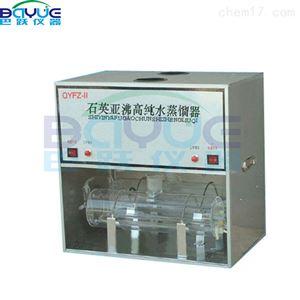 实验室用亚沸蒸馏水器