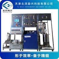 实验室燃料高压合成装置