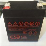 GP6145台湾CSB蓄电池GP6145