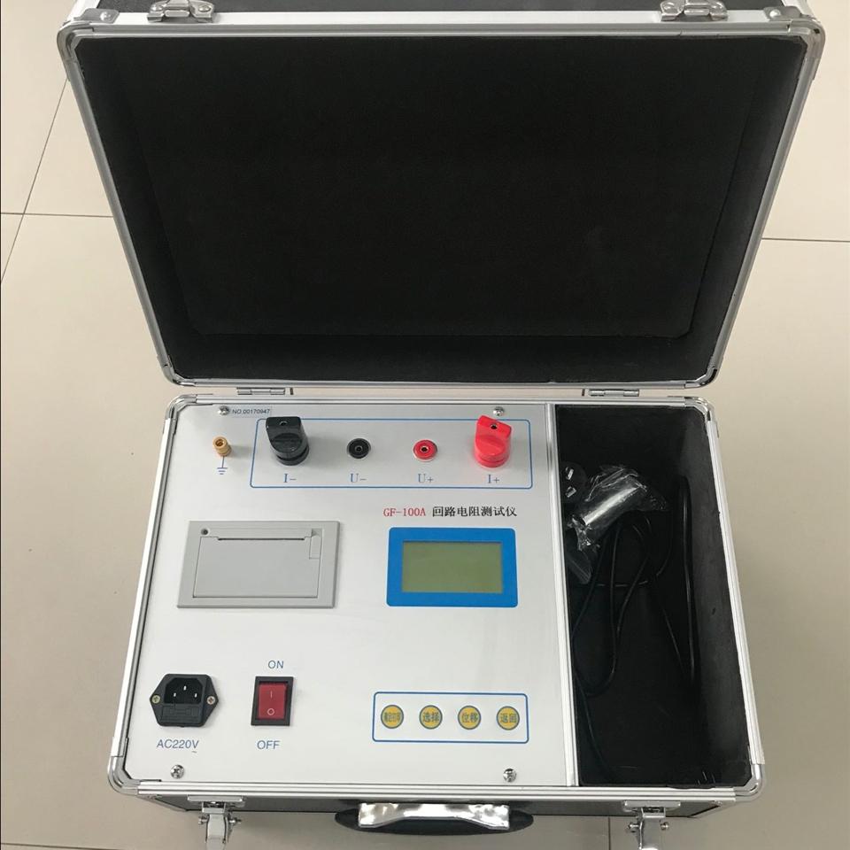 回路电阻检测装置承装修试四五级资质