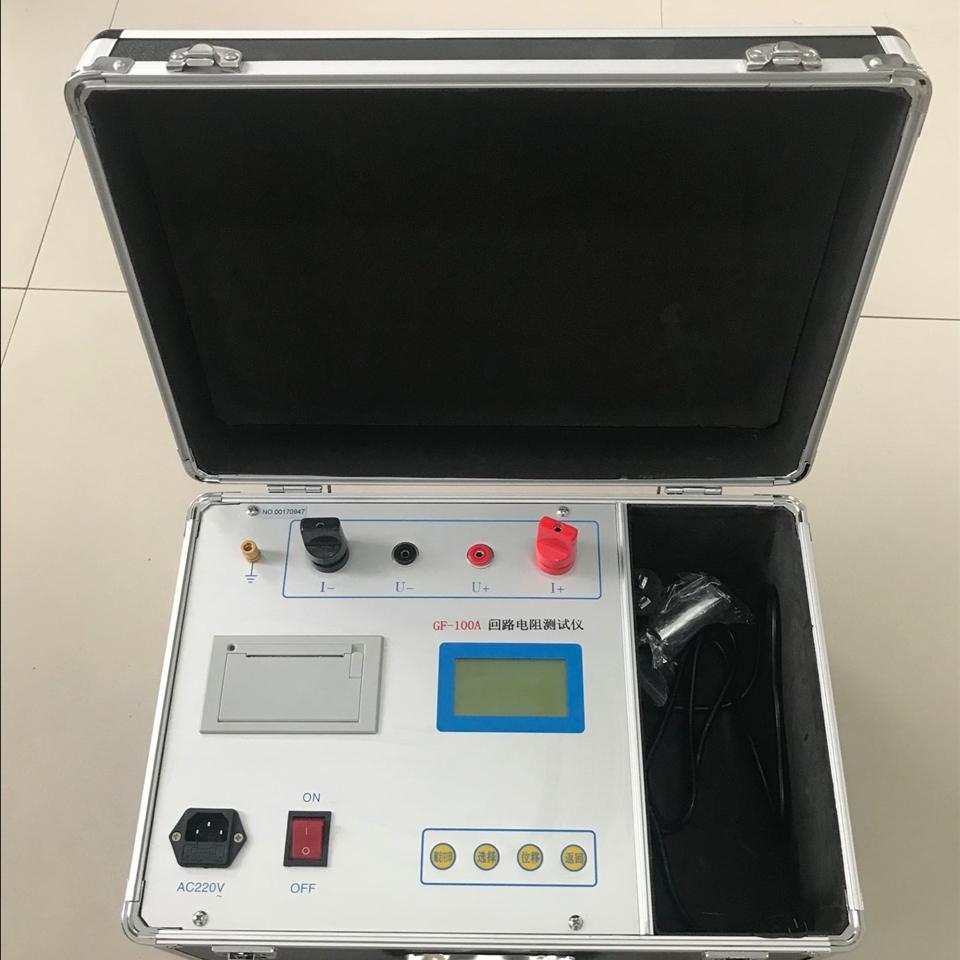 100A精品回路电阻测试仪