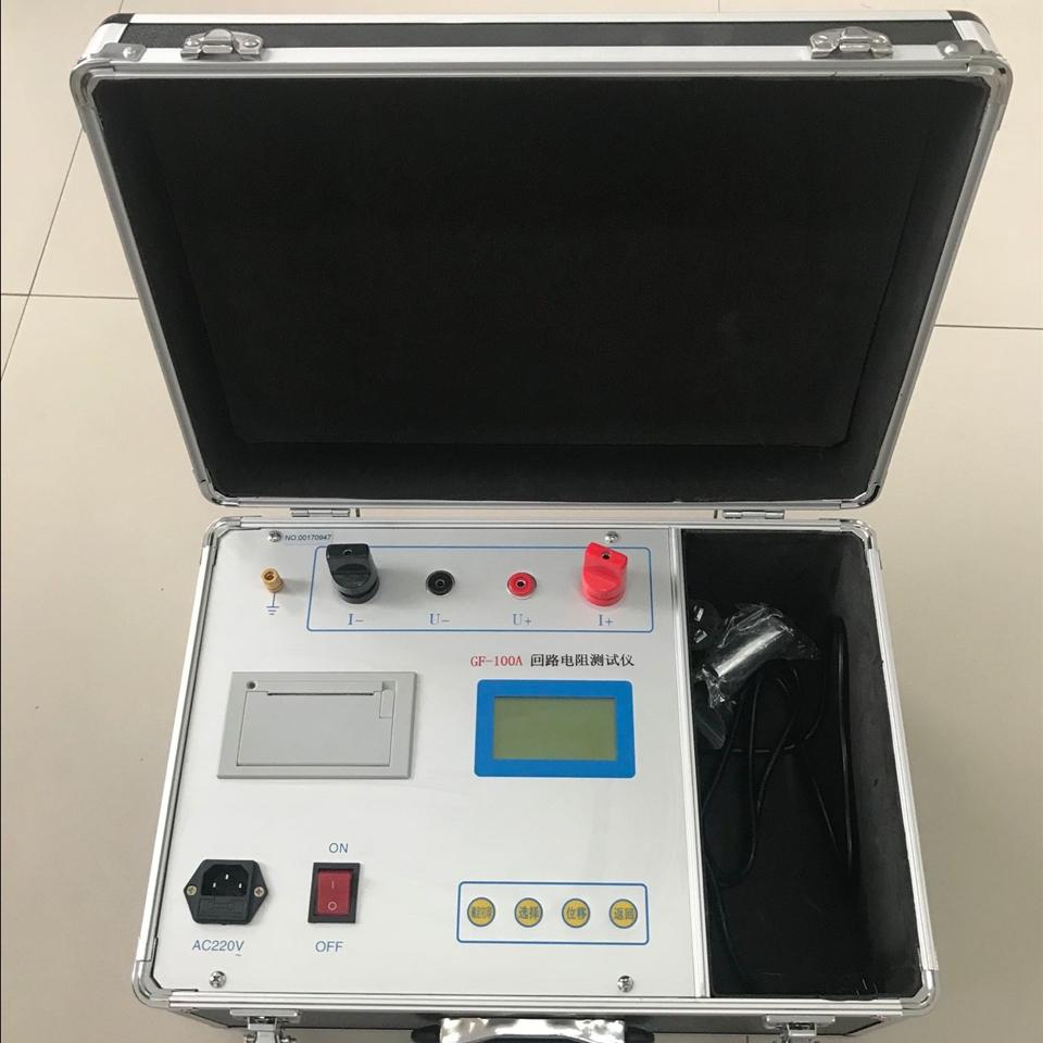 办资质专用 回路电阻测试仪
