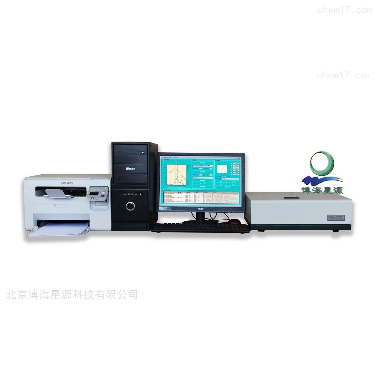 红外分光测油仪投标型号EP600