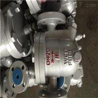 CS45HCS45H自由半浮球式疏水阀