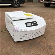 重慶高速冷凍離心機TGL-20M轉速≤20500r