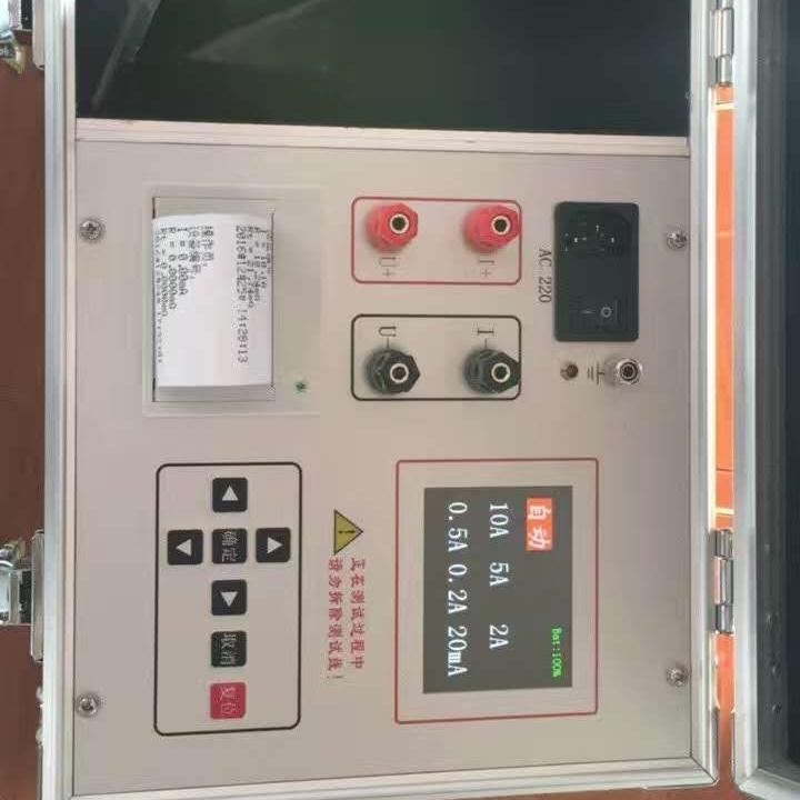2A直流电阻测试仪生产厂家