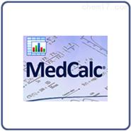 醫學統計軟件