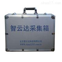 保健品检测箱保健食品安全检测设备