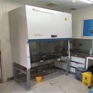 生物安全柜BSC-1300B2(醫用型)