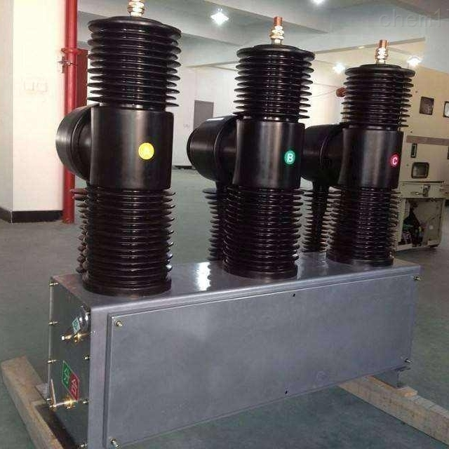 达州35KV高压断路器柱上永磁开关