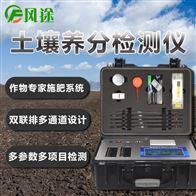 FT-Q10000高精度全项目土壤肥料养分检测仪
