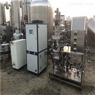 回收二手微生物发酵系统