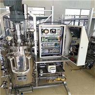 二手生物肥料发酵罐回收