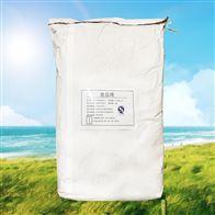 L赖氨酸盐酸盐生产厂家价格
