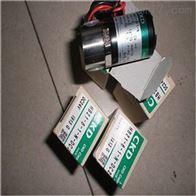 CKD2CKD2电动二通阀