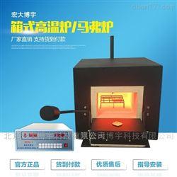 XL-1实验室高温箱式电阻炉 马弗炉