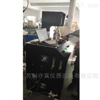 SUP_GLXT过滤效率检测设备 现货