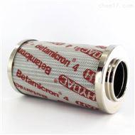 供应HYDAC贺德克液压油滤芯1276256