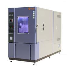 ZK-ESS-1000L快速温度循环试验箱