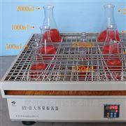 HY-A|HY-B大容量振蕩器使用方式
