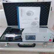红外气体分析仪便携式红外CO/CO2检测仪